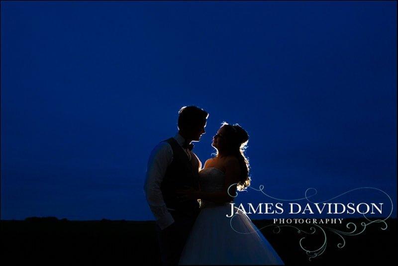 Dairy Barns wedding photos