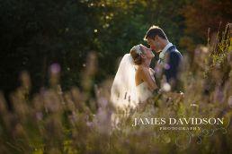 Nether Winchendon House weddings