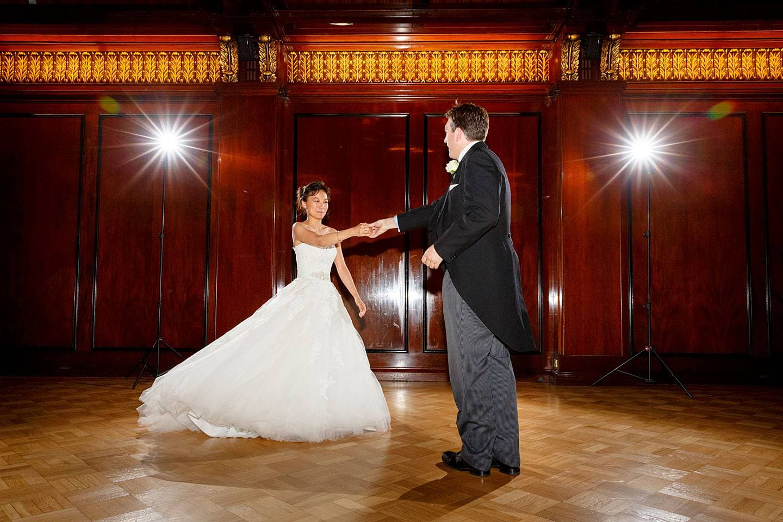 Merchant Taylors Hall wedding dance