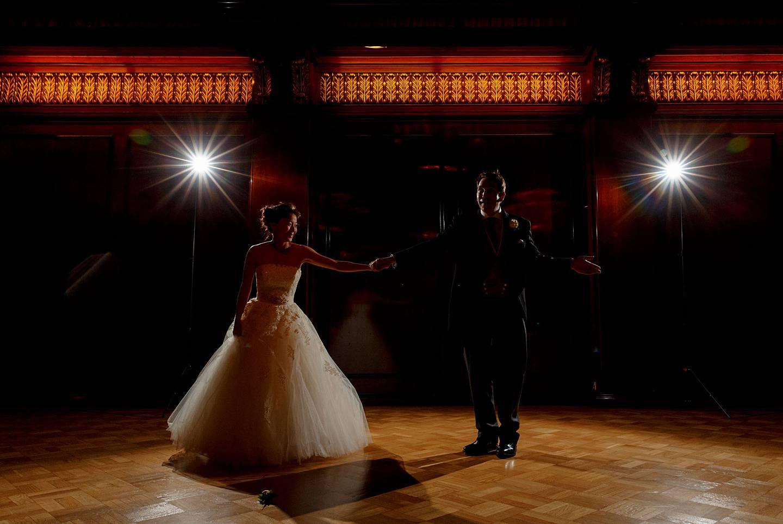 Merchant Taylors Hall first dance