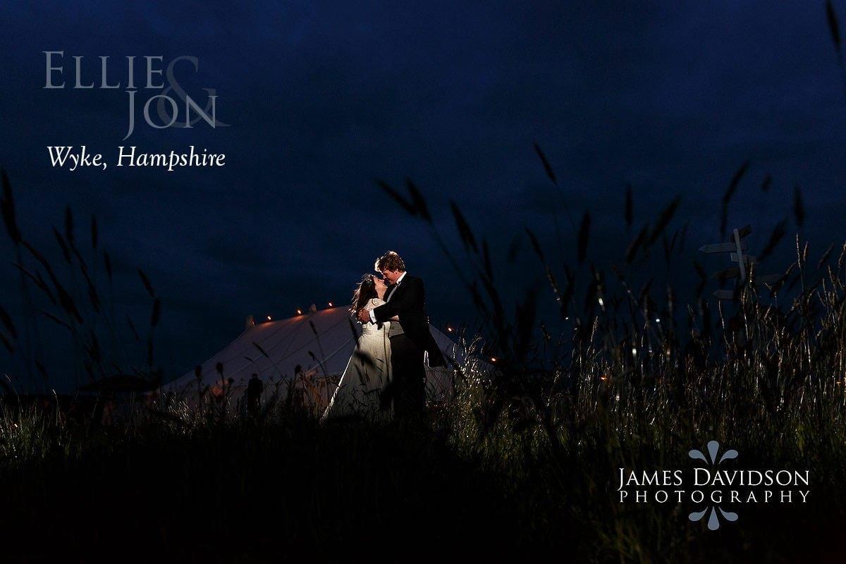Rustic wedding photography of Ellie & Jon