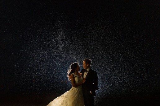 Sibton Park wedding