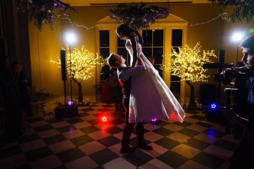 Wilderness Reserve wedding party